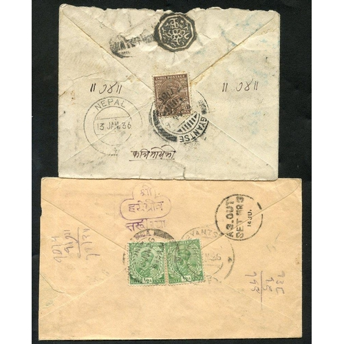 1570 - 1920-30's group of covers used Gyantse, Tibet to Nepal, arrival marks - Katmandu oval, also underpai...