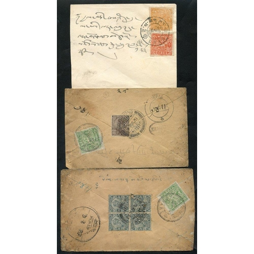 1571 - 1930's & later group of local covers, all postmarked LHASA, various imperf Lion vals (4), also pair ...