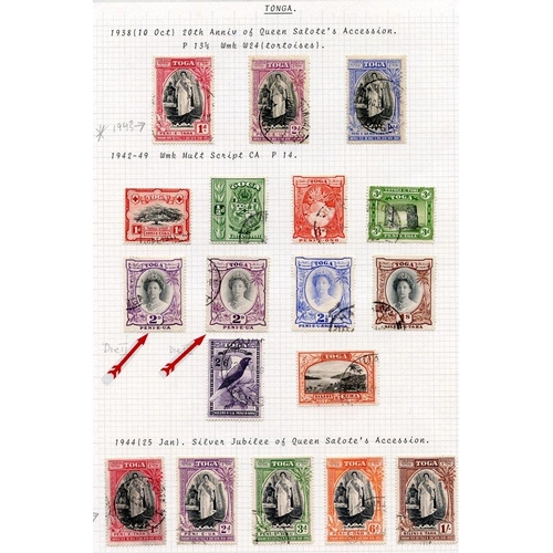 1573 - 1938-51 KGVI VFU collection incl. 1942 set, 1944 Jubilee set, 1951 Treaty set etc. (31) Cat. £190...