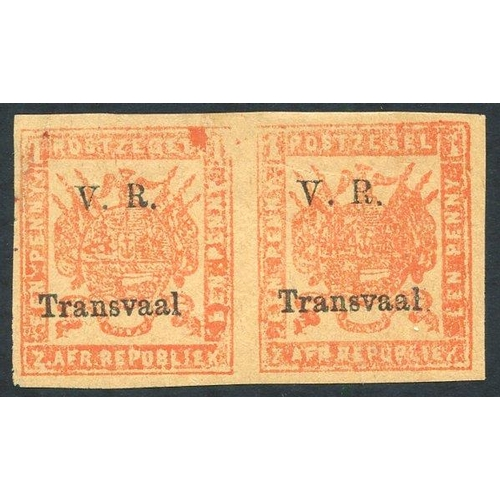 1575 - 1879 1d red/yellow horizontal pair, fresh M to large margins, some creasing, SG.147. (2) Cat. £140...