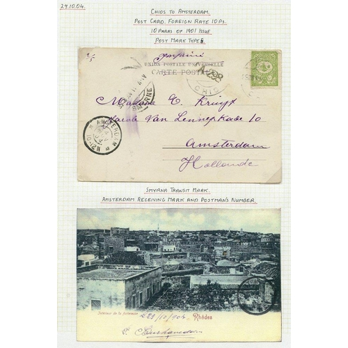 1596 - 1904-13 Chios (Scio) specialised postal history collection with Austrian P.O 1905 cover to London at...