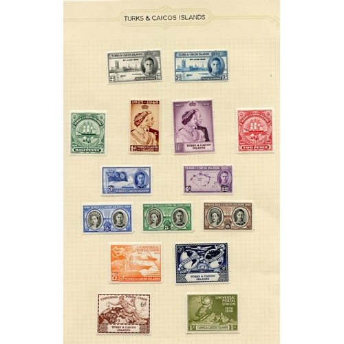 1598 - 1935-67 fine M collection on leaves incl. 1935 Jubilee set, 1938 KGVI Defin set, 1948 Wedding set, 1...