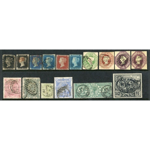 1640 - 1840-1970 COLLECTION of M & U in a Windsor album from 1840 1s (2), 2s (2) - all faults, 1841 1d (4),...