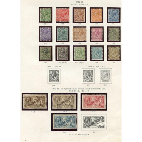 1641 - 1840-1970 COLLECTION of M & U in a printed album from 1840 1d close cut in places, 1841 2d , few Sur...