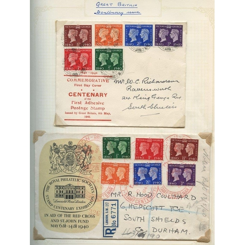 1642 - 1840-1966 COLLECTION of M & U housed in four standard sized spring back albums from 1840 1d black (2...