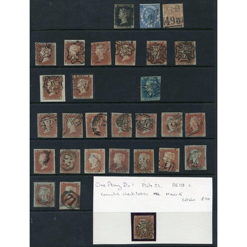 1643 - 1840-1881 QV range on hagner leaves from 1840 1d KG (fault NE corner), 1841 1d singles (25) incl. Nu...