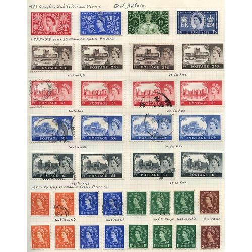 1646 - 1936-1986 COLLECTION of M & U housed in a Devon album incl. 1937 Defin set M & U, 1939 High Values M...