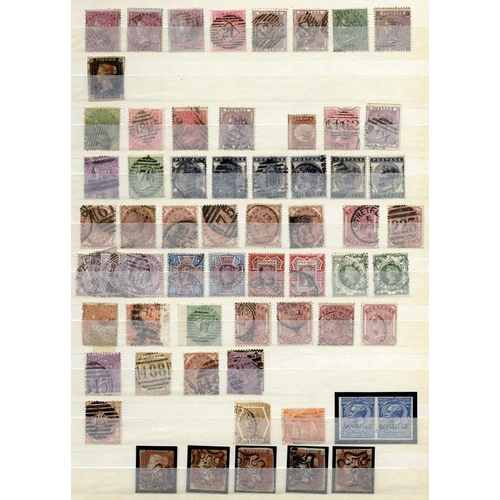 1647 - QV ASSORTMENT housed in two stock books, the first with duplicated U 1d Plates (100's), the second w...