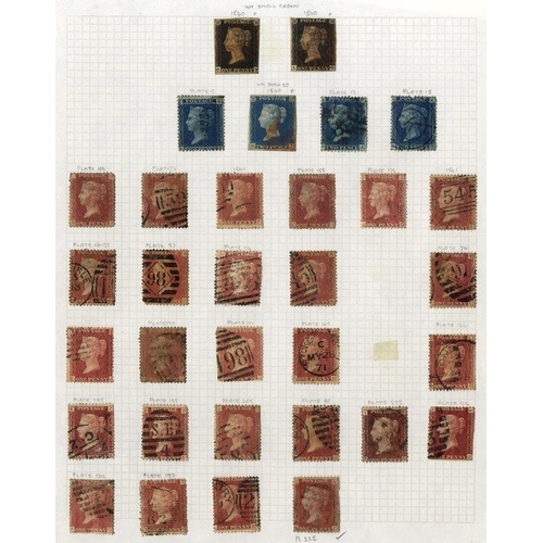 1654 - 1840-1970 COLLECTION of 928 stamps U incl. 1840 1d (2), 2d, 1d Pl.225 etc....