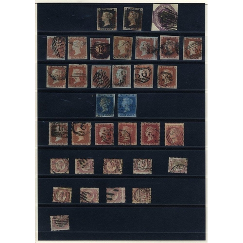 1655 - 1840-1970's COLLECTION of M & U housed in three Lindner albums with slip cases, highlights incl. 184...