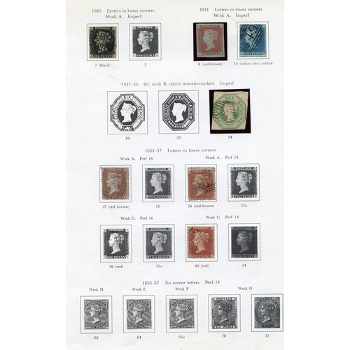 1656 - 1840-1970 COLLECTION of M & U housed in printed album highlights 1840 1d four margins black MC, 1841...