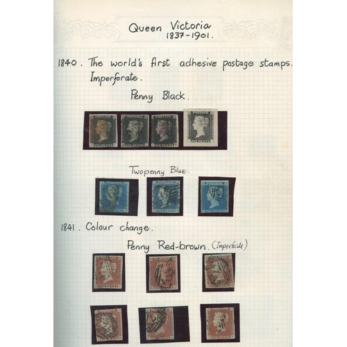 1657 - 1840-1980 COLLECTION in Senator album, highlights incl. 1840 1d blacks (3), 10d Embossed P.O Telegra...