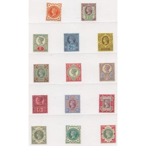 1659 - QV-QEII M or UM & FU ranges in a multi ring album. Highlights incl. 1841 1d reds U (45), 1887 Jubile...