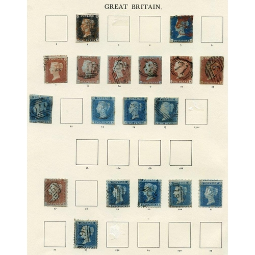 1661 - 1840-1970 COLLECTION good to FU housed in a Windsor album incl. 1840 1d & 2d (faults), 1841 1d (5), ...
