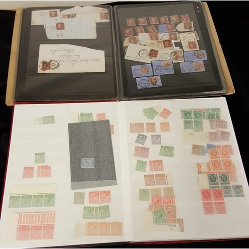 1663 - QV-QEII miscellaneous ranges in two stock books from 1841 1d reds (125), very mixed condition, Perf ...