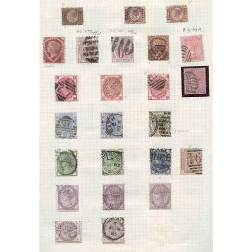 1675 - 1841-1970 COLLECTION housed in an Exeter album incl. Perf Line Engraved with 1858 2d Plates (6), a f...