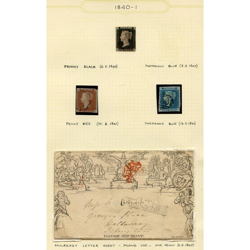 1676 - 1840-1980's COLLECTION of M & U in spring back album incl. 1840 One Penny Mulready Letter Sheet U wi...