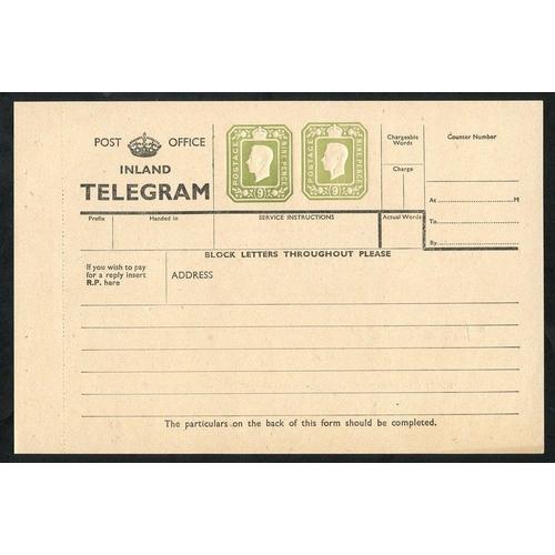 1771 - KGV P.O Inland Telegraph 9d + 9d dies, Huggins TP30 (XXXX), fine & very scarce Oswald Marsh receipt ...