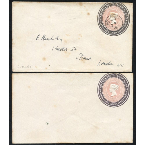 1775 - Advertising Rings QV 1d pink Parkins & Gotto of Oxford St. advertising ring envelopes, one unused & ...