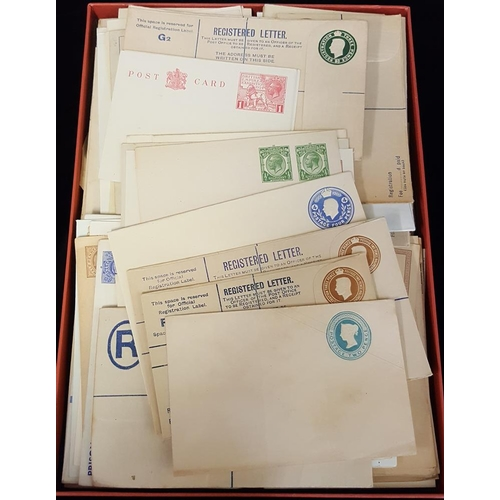 1790 - QV-QEII accumulation of approx 500 unused items incl. postcards, wrappers, reg letters, envelopes et...