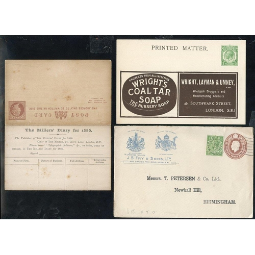 1791 - QV-QEII selection of 55 advertising cards/envelopes, 29 unused, some pre-paid addresses - Stanley Gi...