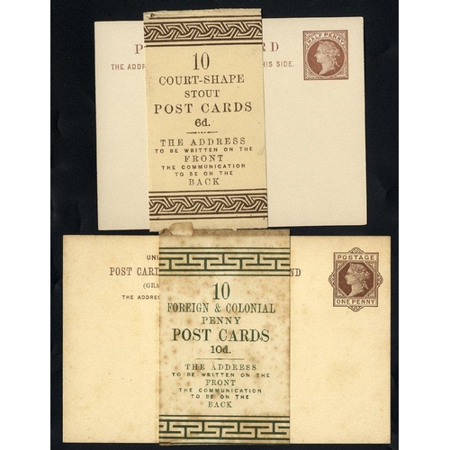 1792 - QV-QEII selection of 37 unused envelopes, postcards or reg letters each with the relevant wrapper ba...