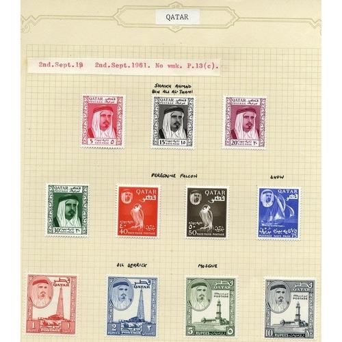 180 - MIDDLE EAST small M & U range of 97 stamps on leaves incl. S. Arabian Fed 1965 set M, Mahra 1967 set...