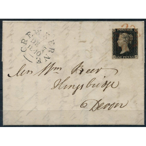 1862 - Plate 1b BJ, re-cut sideline, variety wmk inverted, good margins all round, lifted & hinged to entir...