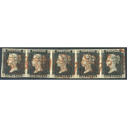 1887 - Plate 1b PG-PK, superb looking horizontal strip of five with good margins all round, each cancelled ...