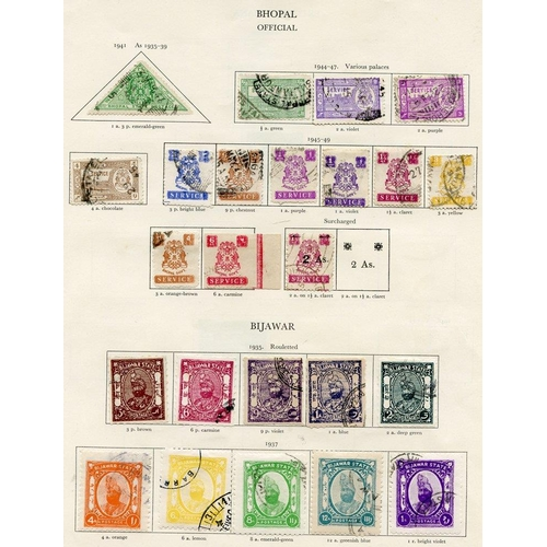 189 - BHOPAL 1936-47 complete except for 2a on 1½a (37), BIJAWAR 1936 Rouletted set of five, 1937 set of f...
