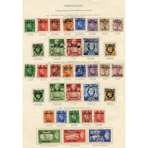 192 - BRITISH OCC OF ITALIAN COLONIES - TRIPOLITANIA 1948-50 complete. (44) Cat. £1195...