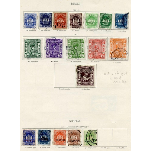 193 - BUNDI 1941-44 set, 1947 to 4a + 1r, Officials 1945 set to 4a (Cat. £1518) + 1r SG.92 - not cat used....