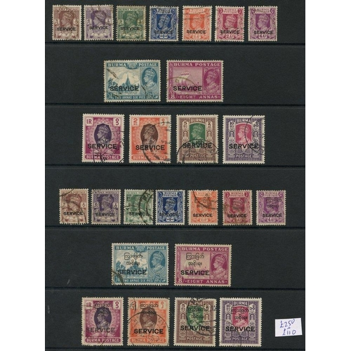 194 - BURMA 1937-47 complete (138), note - 1937 25r has some tones. Cat. £2270...