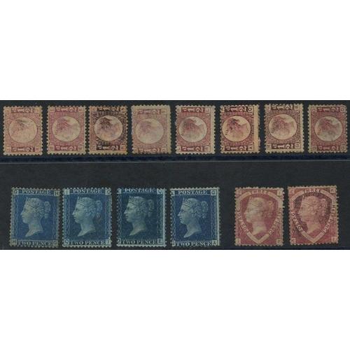 1949 - 1858 2d Plates 9, 13 (2) & 15, 1870 ½d Bantam (8) - various plates & 1½d Pl.1 & 3, all are unused wi...