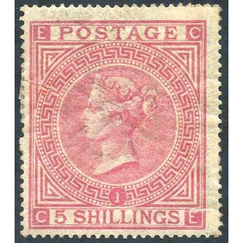 1960 - 1867-83 Wmk Maltese Cross 5s rose Pl.1, fresh looking M example with large part o.g. (faults - repai...