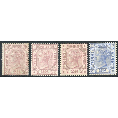 1967 - 1873-80 Wmk Orb 2½d rosy mauve - Pl.7 unused/re-gummed, Pl.8 M (creased), Pl.11 unused/re-gummed, SG...