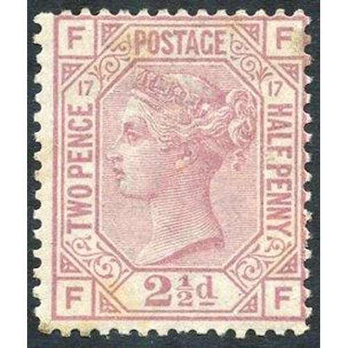 1968 - 1876 Wmk Orb 2½d rosy mauve Pl.17 M example, creased (possibly re-gummed), scarce, SG.141. (1) Cat. ...