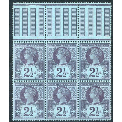1975 - 1887 Jubilee 2½d UM block of six with marginal pillars at top (hinged in margin) stamps all UM, SG.2...