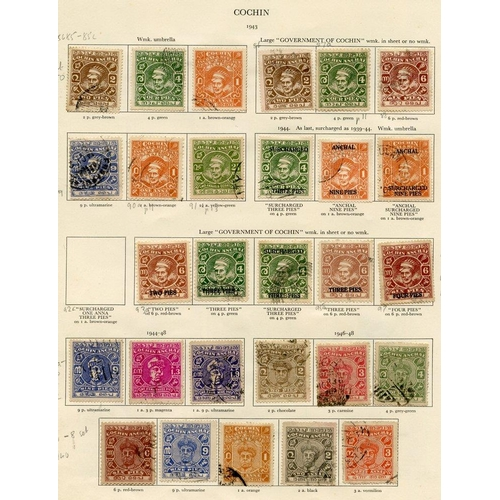 198 - CHARKARI 1940-43 1p violet, ½a brown, ½a black, ½a red, 1a chocolate, 2a greenish grey, 1940 ½a on 8...
