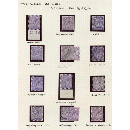 1983 - 1912-34 collection of M & U on leaves commencing with 1912 Royal Cypher 1½d M (8) & U (9), 2d M (5) ...