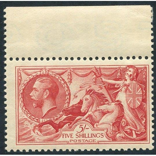 1997 - 1934 Re-engraved 5s rose red, top marginal example UM, SG.451. (1)...