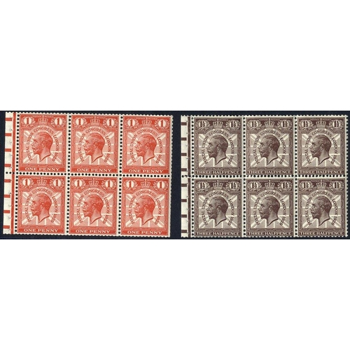 2001 - 1929 PUC 1d & 1½d booklet pane of six with binding margin attached, fine UM (1d with trimmed perfs o...