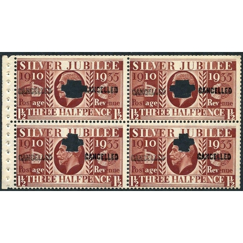 2007 - 1935 Silver Jubilee 1½d, Type III WMK INVERTED booklet pane of four, complete with binding margin, c...
