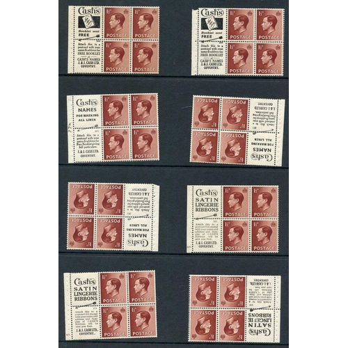 2009 - BOOKLET ADVERTISING PANES selection of 21 x 1½d panes with both upright & inverted wmks - all with b...