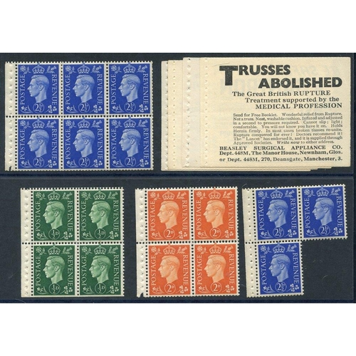 2010 - 1937 Dark Colours 2½d booklet pane of six, UM with binding margin WMK INVERTED - one stamp has missi...
