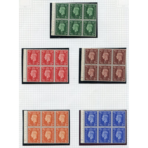2012 - 1937-50 BOOKLET PANES M or UM range in black mounts on leaves incl. 1937 Dark Cols ½d, 1d, 1½d, 2d, ...