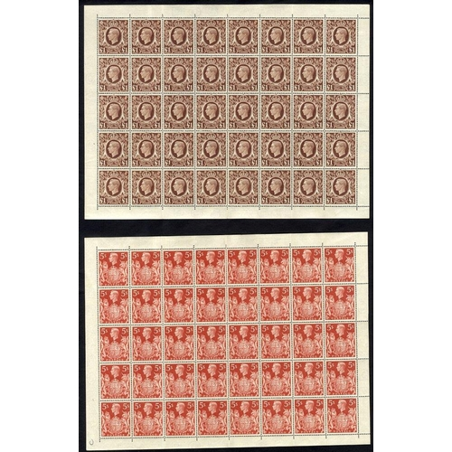 2014 - 1939 High Values 2/6d green, 5s, 10s ultramarine & £1 in complete UM sheets of 40 (2/6d sheet is spl...