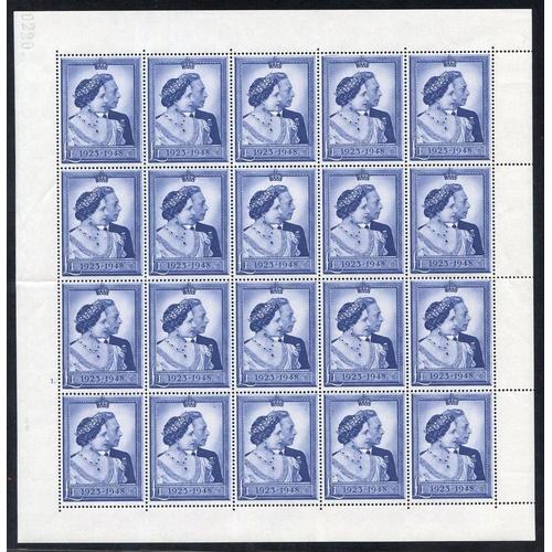 2015 - 1948 Wedding UM complete sheet of 20, minor gum creases, SG.494....