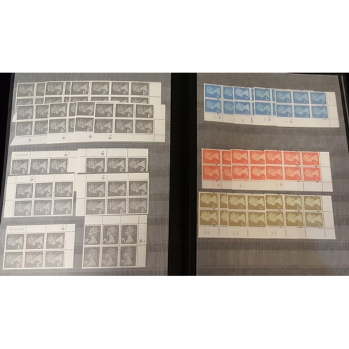 2017 - Cylinder blocks - duplicated collection of values from ½p to 75p together in a large black page stoc...
