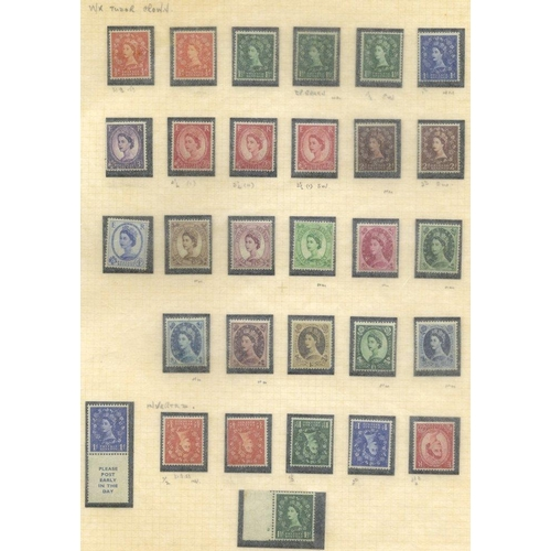 2021 - 1952-70 M & U collection housed in a large Philatelic album + slip case incl. full & short sets, inv...
